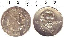 Изображение Монеты ГДР 20 марок 1973 Серебро UNC- Август  Бебель.