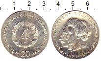 Изображение Монеты ГДР 20 марок 1971 Серебро UNC- Карл  Либкнехт  и  Р
