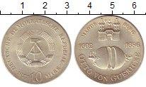 Изображение Монеты ГДР 10 марок 1977 Серебро UNC-