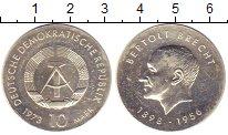 Изображение Монеты ГДР 10 марок 1973 Серебро UNC-
