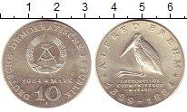 Изображение Монеты ГДР 10 марок 1984 Серебро UNC- 100  лет  со  дня  с