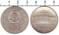 Изображение Монеты ГДР 10 марок 1987 Серебро UNC-
