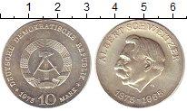 Монета ГДР 10 марок Серебро 1975 UNC-