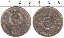 Монета ГДР 10 марок Медно-никель 1981 UNC- фото