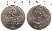 Изображение Монеты ГДР 20 марок 1983 Медно-никель XF Карл  Маркс.