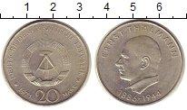 Изображение Монеты ГДР 20 марок 1971 Медно-никель XF
