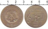 Изображение Монеты ГДР 5 марок 1972 Медно-никель UNC-