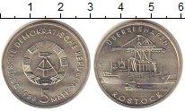 Изображение Монеты ГДР 5 марок 1988 Медно-никель UNC- Морской  порт.  Рост