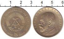 Изображение Монеты ГДР 5 марок 1968 Медно-никель UNC-