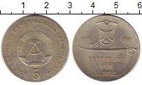 Изображение Монеты ГДР 5 марок 1976 Медно-никель UNC-