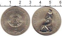 Изображение Монеты ГДР 5 марок 1988 Медно-никель UNC- 50 - летие  со  дня