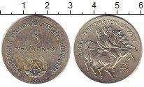 Изображение Монеты ГДР 5 марок 1984 Медно-никель UNC- Адольф  фон  Лутцофф