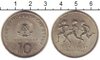 Изображение Монеты ГДР 10 марок 1988 Медно-никель UNC-