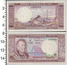 Изображение Боны Лаос 100 кип 0  XF