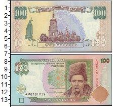 "Изображение Банкноты Украина 100 гривен 1992  UNC- <span style=""color:"