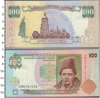 Картинка Банкноты Украина 100 гривен  1992