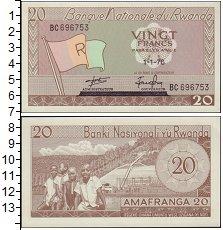 Изображение Банкноты Руанда 20 франков 0  XF
