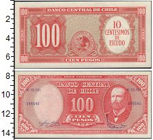 Изображение Боны Чили 100 песо 0  XF