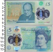 Изображение Боны Великобритания 5 фунтов 0  UNC- Елизавета II.  Сэр