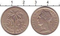 Изображение Монеты Бельгийское Конго 50 сентим 1925 Медно-никель VF