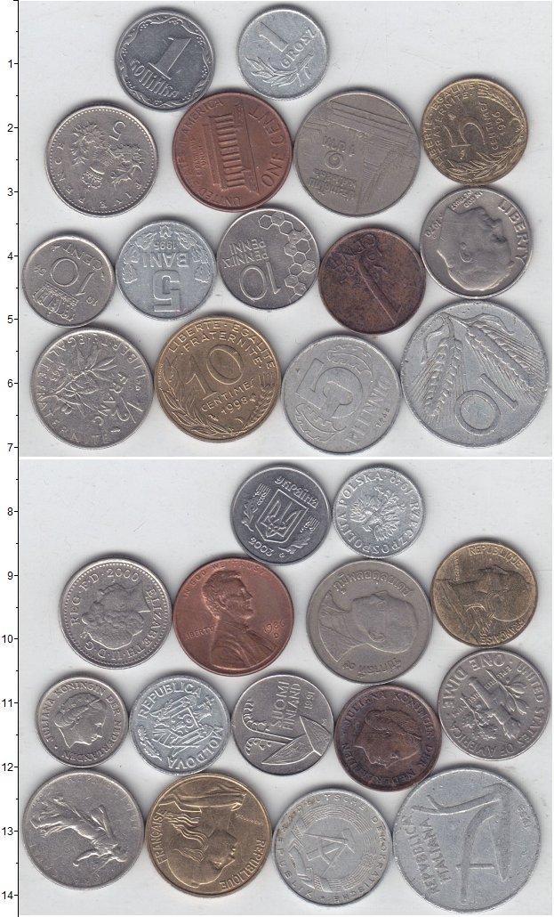 Изображение Лоты монет для начинающих нумизматов Монеты стран мира Лот №01307 0