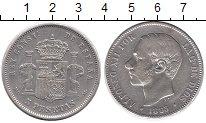Изображение Монеты Испания 5 песет 1883 Серебро XF- Альфонсо XII