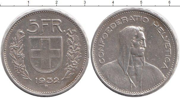 5 франков швейцария 1932 редкие монеты россии 1997 2014 цена