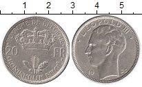 Изображение Монеты Бельгия 20 франков 1935 Серебро XF