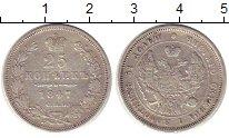Изображение Монеты 1825 – 1855 Николай I 25 копеек 1847 Серебро XF СПБ ПА