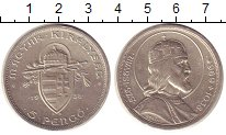 Изображение Монеты Венгрия 5 пенго 1938 Серебро XF+