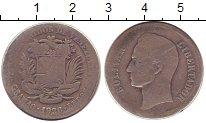 Изображение Монеты Венесуэла 1 боливар 1926 Серебро VF Боливар - Освободите