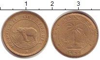 Изображение Монеты Либерия 1/2 цента 1937 Бронза UNC-