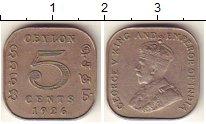 Изображение Монеты Цейлон 5 центов 1926 Медно-никель XF