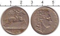 Изображение Монеты Албания 1 лек 1930 Никель XF