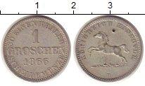Изображение Монеты Ганновер 1 грош 1866 Серебро VF