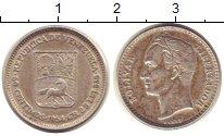 Изображение Монеты Венесуэла 50 сентим 1954 Серебро XF герб - левый профиль