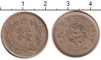 Изображение Монеты Корея 1/4 янг 1898 Медно-никель UNC-