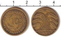 Изображение Монеты Веймарская республика 10 пфеннигов 1923 Неопределено XF
