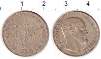 Изображение Монеты Дания Датская Вест-Индия 10 центов 1859 Серебро UNC-