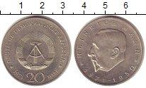 Изображение Монеты ГДР 20 марок 1971 Медно-никель UNC- Генрих Манн