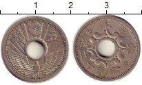 Изображение Монеты Япония 5 сен 1937 Медно-никель XF