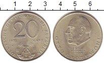 Изображение Монеты ГДР 20 марок 1973 Медно-никель UNC-