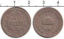 Изображение Монеты Венгрия 20 филлеров 1894 Медно-никель VF корона Св.Стефана