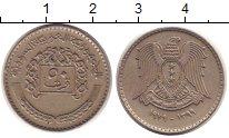 Изображение Монеты Сирия 50 пиастров 1979 Медно-никель XF