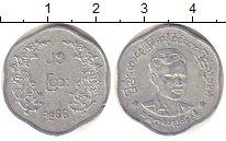 Изображение Монеты Мьянма 25 пайс 1966 Алюминий XF