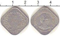 Изображение Монеты Мьянма 10 пайс 1966 Алюминий XF