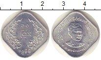 Изображение Монеты Мьянма 10 пайс 1966 Алюминий UNC-
