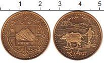 Изображение Монеты Непал 2 рупии 2006 Латунь UNC