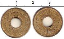 Изображение Монеты Ливан Ливан 1955 Латунь UNC-