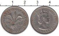 Изображение Монеты Нигерия 1 шиллинг 1962 Медно-никель XF Елизавета II.  Пальм